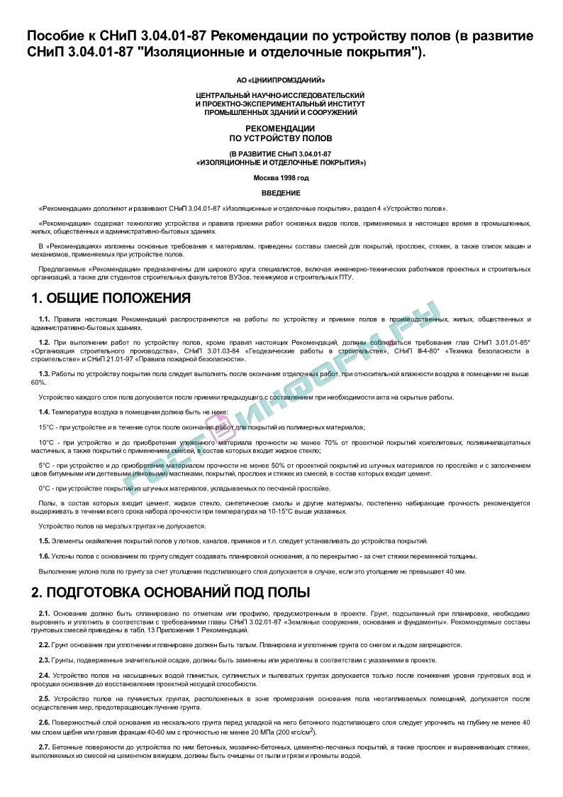 Кухонный уголок Гламур раскладной Купить недорого в Киеве