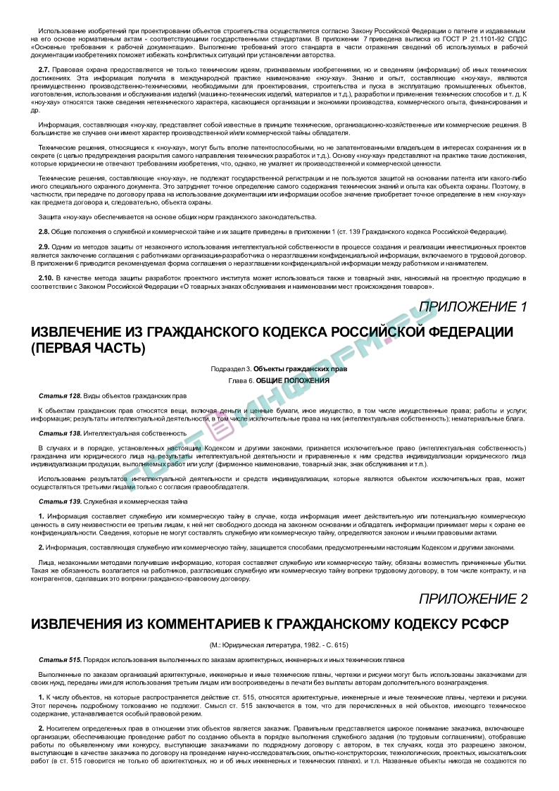 договор без печати действителен или нет